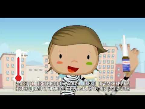 Реклама Тимоген Спрей \