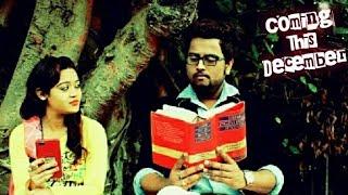 A thief's story official trailer || upcoming short film || Dhiman Dutta || Subhankar Das || peeu