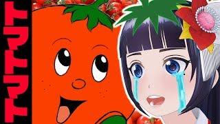 みんな、トマトマトゲームって知ってる? 今回、初めてアナログゲームに...