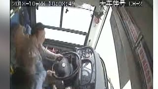 Dramatic video shows bus plunge off bridge killing 15