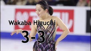 Wakaba Higuchi - 3-3 樋口新葉 検索動画 7