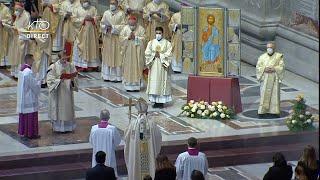 Messe De La Résurrection Présidée Par Le Pape François à Rome