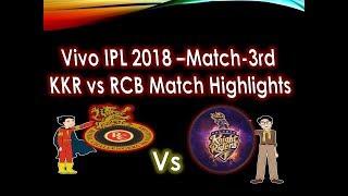 RCB VS KKR 2018 Full Highlights match I Vivo IPL 2018 |Kolkata Knight Riders Beat RCB By 4 Wickets