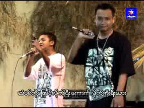 The Arakan song (Korea Raw-ga( Korea disease) ) Rakhine Rap