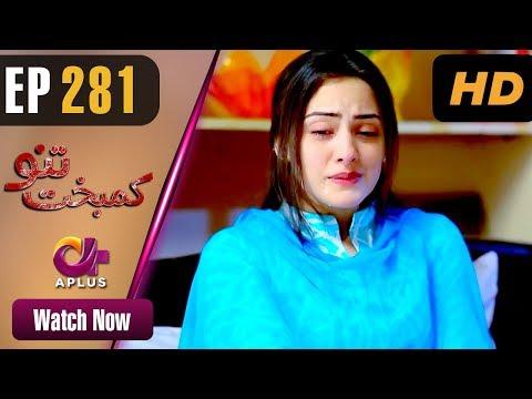 Kambakht Tanno - Episode 281 - Aplus Dramas