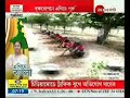 Egiye Bangla: Purulia receives Skoch Award For Tourism and plantation