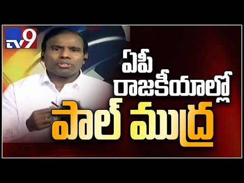 KA Paul on AP Politics - TV9