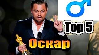 видео Рекордсмены «Оскара»: у кого больше всего статуэток