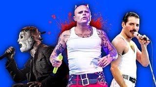 Download Богемская Рапсодия, Rammstein, The Prodigy, Цой, Майкл Джексон, Slipknot I МУЗПРОСВЕТ Mp3 and Videos