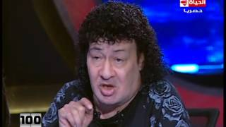 محمد نجم: 'شفيق يا راجل' نجحت لمدة 30 عاما