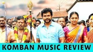 Komban Music Review  | Karthi | Lakshmi menon | G.V Prakashkumar