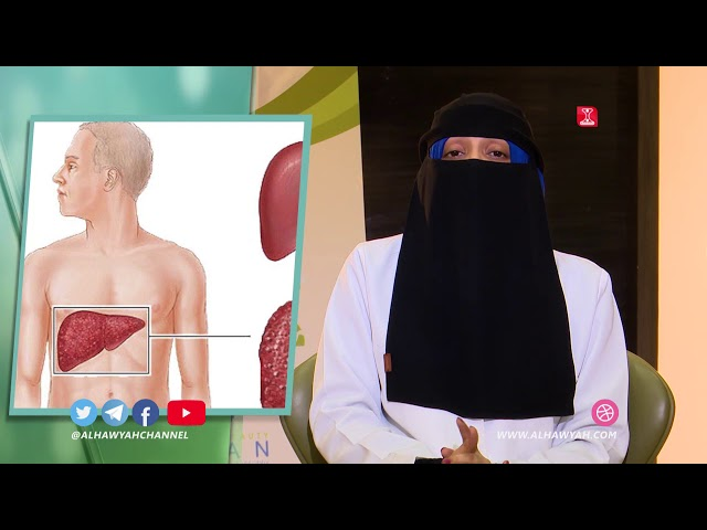 دقائق صحية | الحلقة 18 | مرضى الكبد في شهر رمضان | قناة الهوية