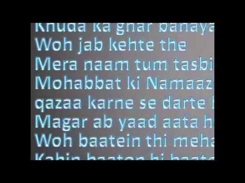 Rahat Fateh Ali Khan Zaroori Tha Lyrics