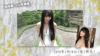 TOKYONEWS WebStoreで好評発売中! http://goo.gl/zcClE3】 PASSPO☆のキ...