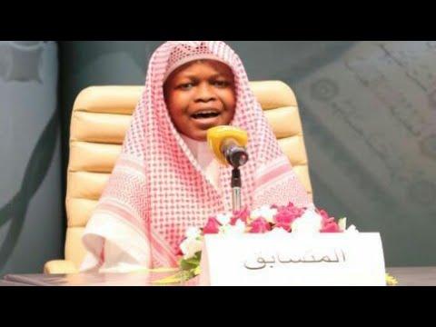 Sheikh Aamir Ibn Ahmad Hawsaawi.Future Imam of Masjid Al-Haram in Makkah