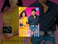Nenunnanu Telugu Full Movie    Nagarjuna, Shriya Saran, Arti Agarwal    V N Aditya    M M Keeravani