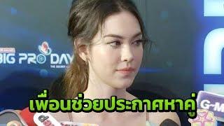 แมท ปัด สงกรานต์ ตามจีบ | 25 07 61 | บันเทิงไทยรัฐ