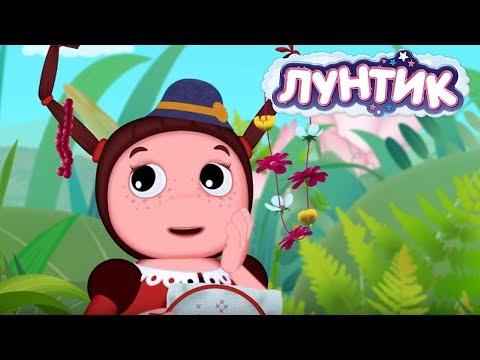 Лунтик 🌸 Девочки 🌸 Сборник мультфильмов к 8 марта