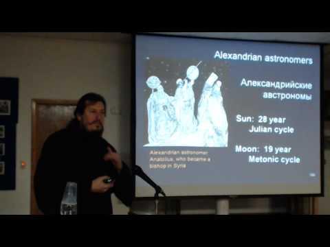 Calendar Reform in the Orthodox Church by Protodeacon Serge Arlievsky.wmv