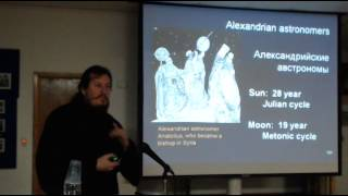 Calendar Reform in the Orthodox Church by Protodeacon Serge Arlievsky.wmv