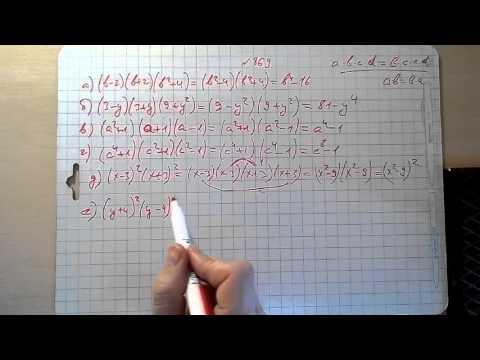 гдз алгебра 7 класс  Макарычев