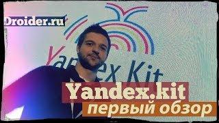 Yandex Browser - Güvenli Ağ Bağlantısı