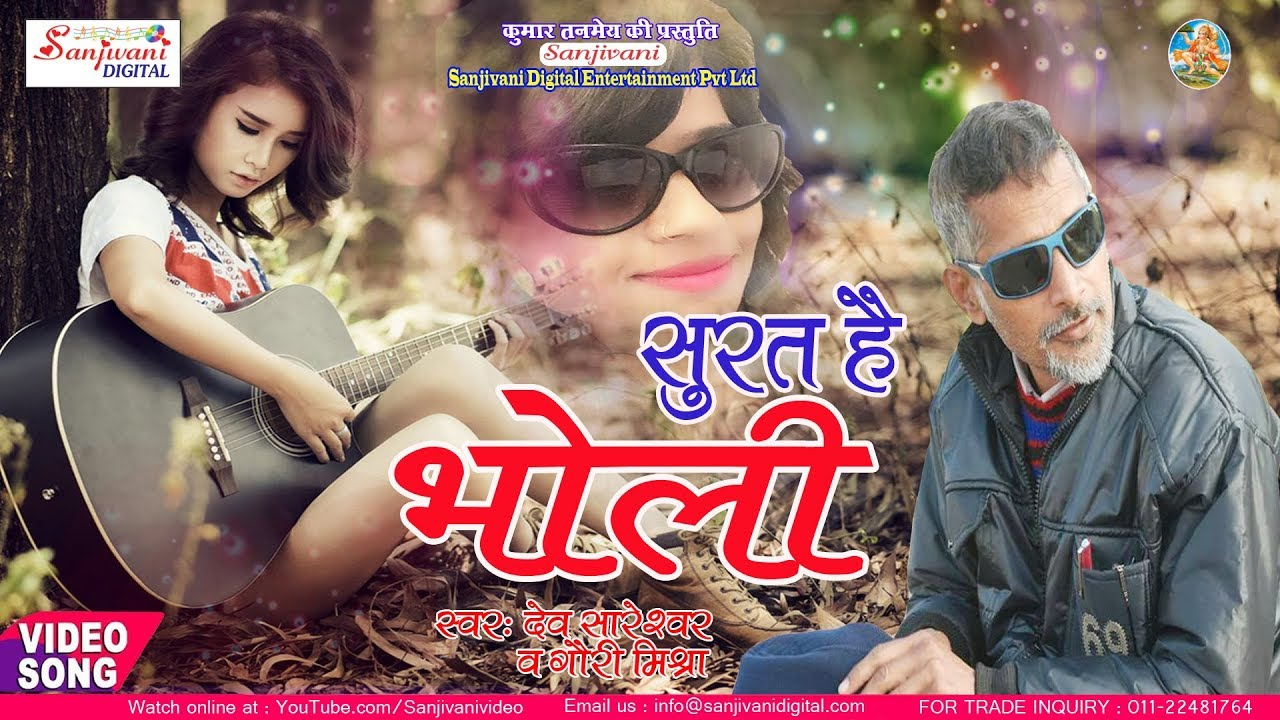 www hindi video song 2018