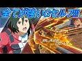 【ガンダムバーサス】アムロが昔から強いエクゾディアとGセルフで戦うぜ!【GVS】