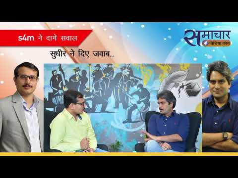 Interview with editor in chief of Zee News Sudhir Chaudhary 1