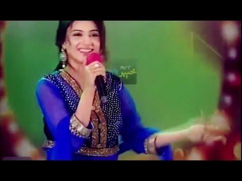 Laila Khan, Bakhtiar Khattak Ft. Fawad...