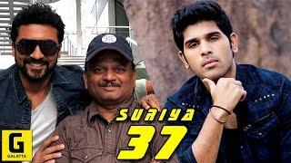 Suriya 37: Allu Sirish விலகிய காரணம்? Suriya | KV Anand | Sayyeshaa | Mohanlal | Arya
