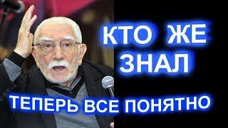 Шокирующие подробности  Виталина ЦымбалюкРомановская из семьи сектантов