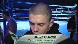 Репортаж Ивана Косякина о международном турнире Fight Riot 2