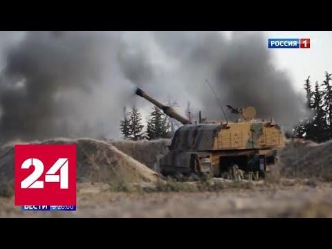 Раскрыта турецкая схема вербовки и снабжения боевиков - Россия 24