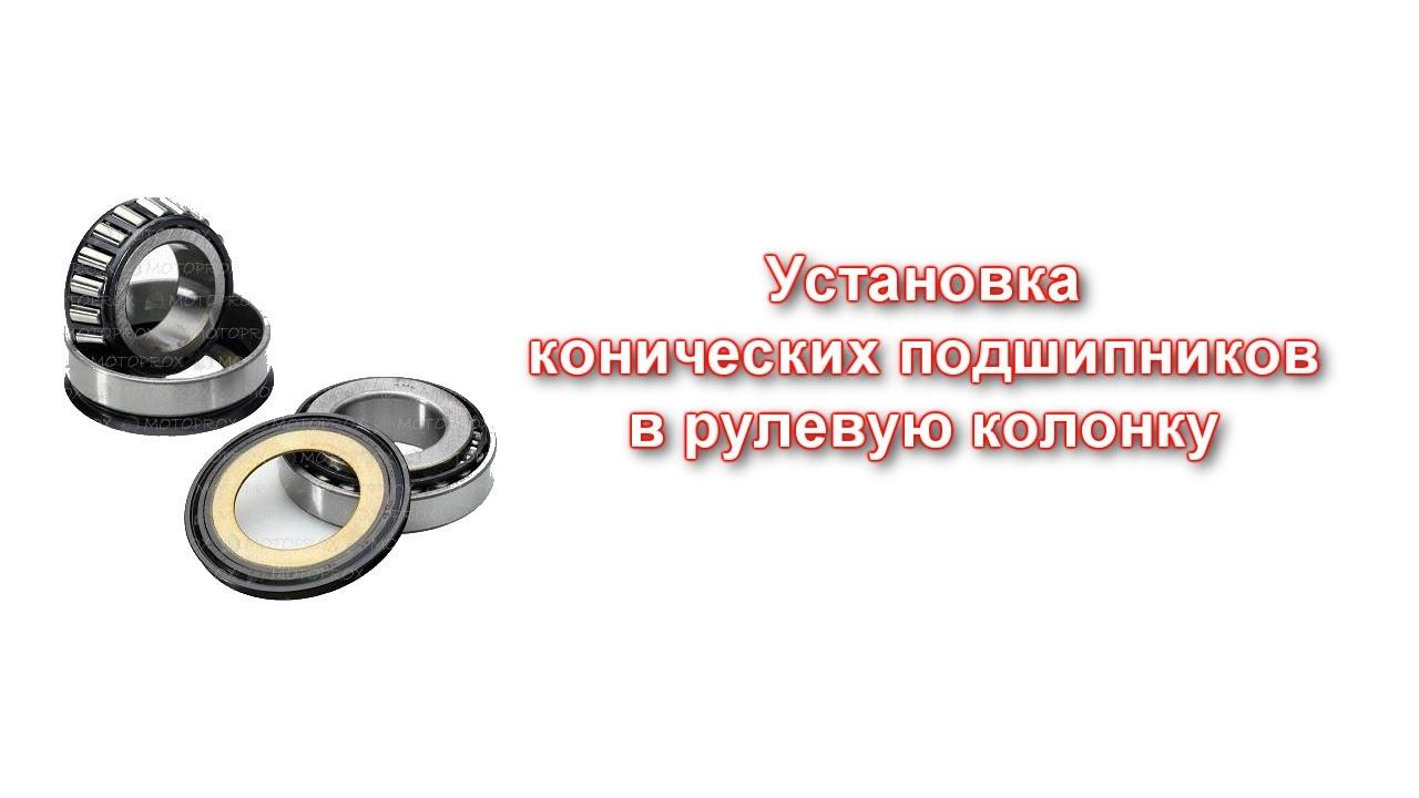 Подшипник шариковый 62208-2RS1 SKF - YouTube