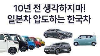한국자동차에 잡히기 시…