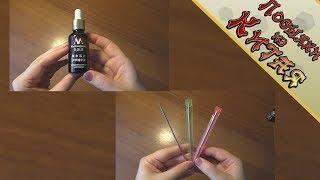 Гель для лечения грибка ногтей и иглы для удаления черных точек и прыщей с Алиэкспресс