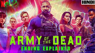 Army of the Dead 2021 Explained in HINDI | Ending Explained | NETFLIX |