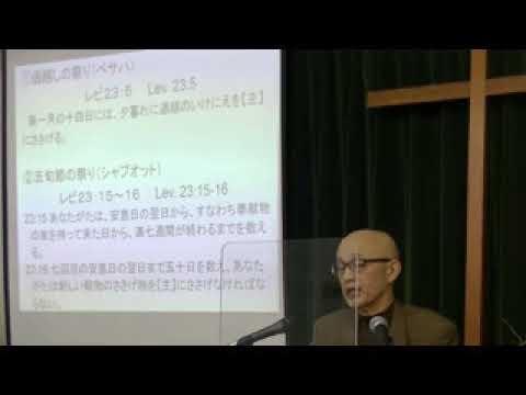 2021年 1月31日(日) 主日礼拝メッセージ:金子辰己雄師