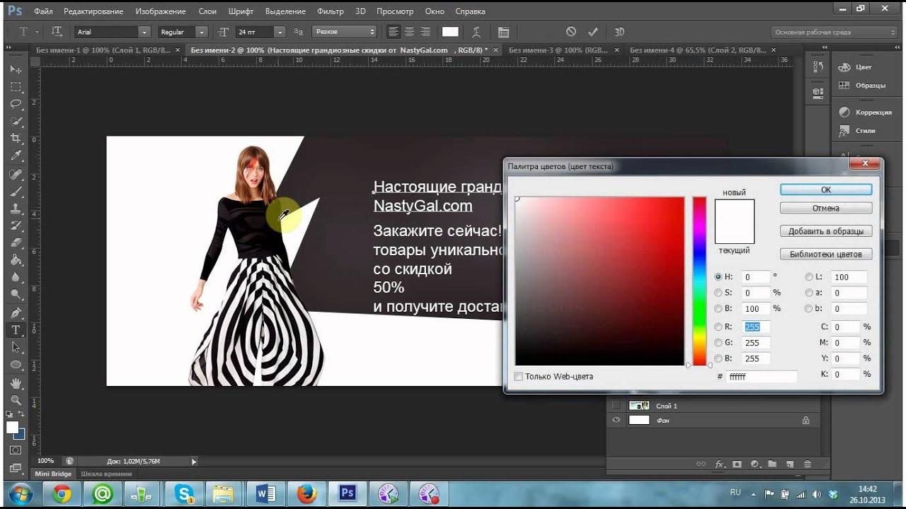 курсы создание сайтов николаев