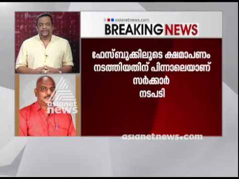 Transfer of Govt official who said no to salary challenge has cancelled