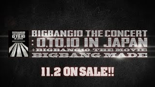 BIGBANG 10th Anniversary DVD & Blu-ray 『BIGBANG10 THE CONCERT : 0....