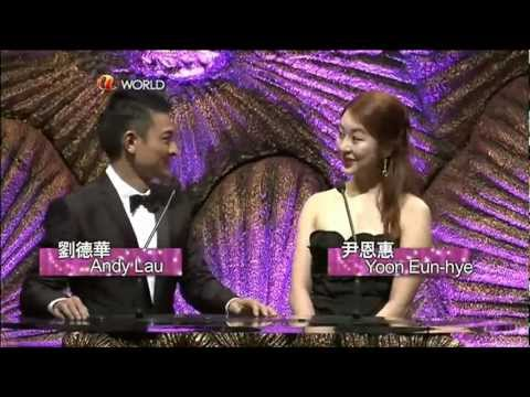 6th Asian Film Awards w/ MC Yoon Eun Hye and Andy Lau -March 19, 2012
