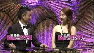 6th Asian Film Awards w/ MC Yoon Eun Hye and Andy Lau -March 19, 2012