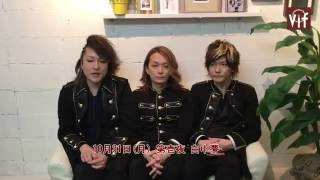 ROCK MUSIC NAVIGATION SITE【Vif】にニューアルバム『Never -199704071...