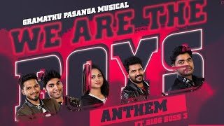 We Are The Boysu Official Video Song  | Sivakarthikeyan Version | MuganRao Collections Latest Songs