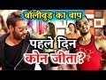 golmaal vs secret superstar   who won the clash of diwali 2017   ajay devgn vs aamir khan