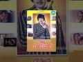 Rahasya Gudachari Telugu Full Movie || Krishna, Jaya Prada || KSR Das || Chellapilla Satyam