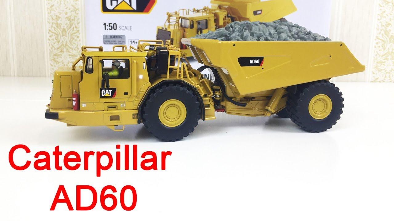Подземный самосвал Caterpillar AD60