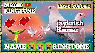 💔Krishna name ringtone | Krishna name ringtone song | JiLaGuruJi//#mrgkringtone) Jay Krishna Kumar👍